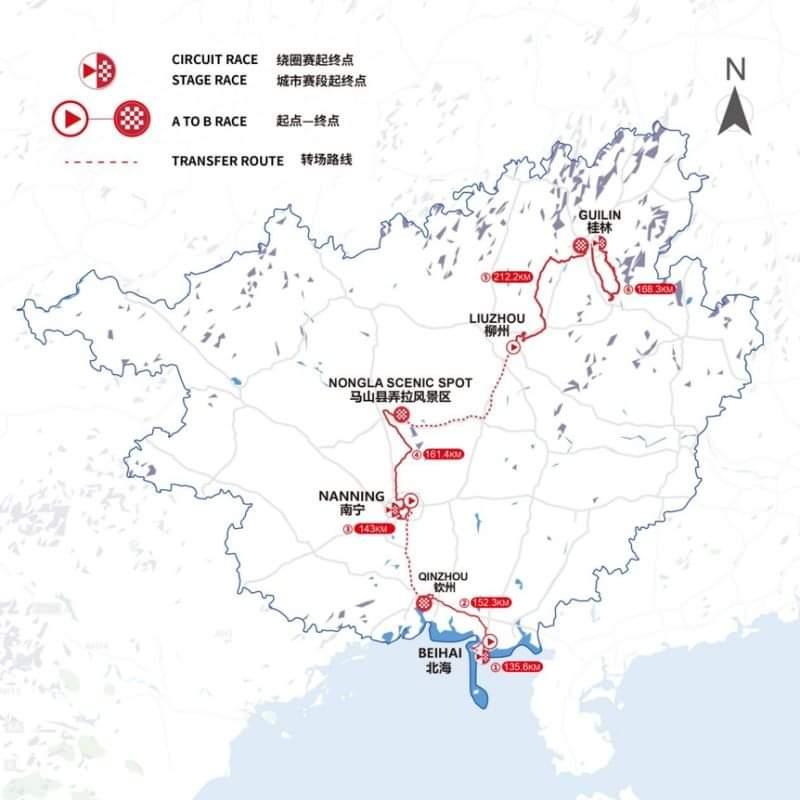 Tour of Guanxi