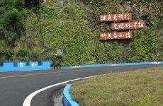 facebook.com/tourofguangxi